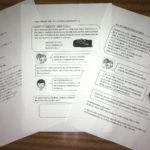 教育心理研究所_SST